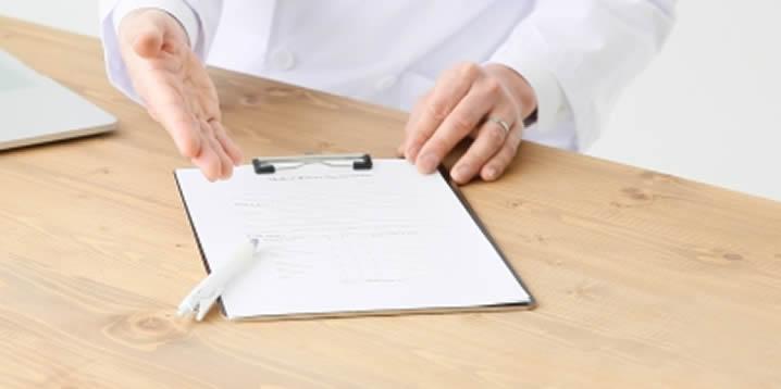 同意書を通じた信頼関係の構築
