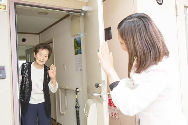 大阪訪問鍼灸マッサージ協会